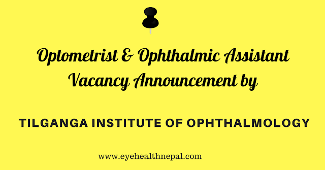optometrist vacancy nepal