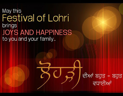 Happy Lohri Wishes Greetings Pictures 2017
