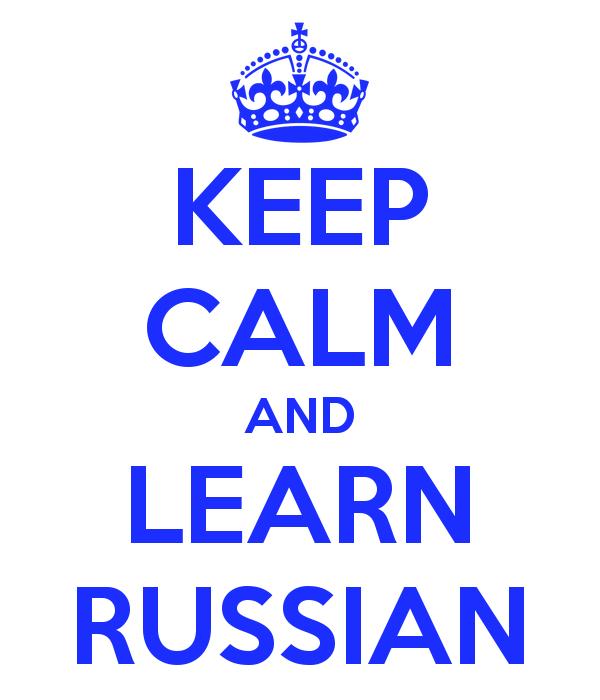 belajar bahasa  Rusia, partitive bahasa Rusia, diari belajar bahasa,