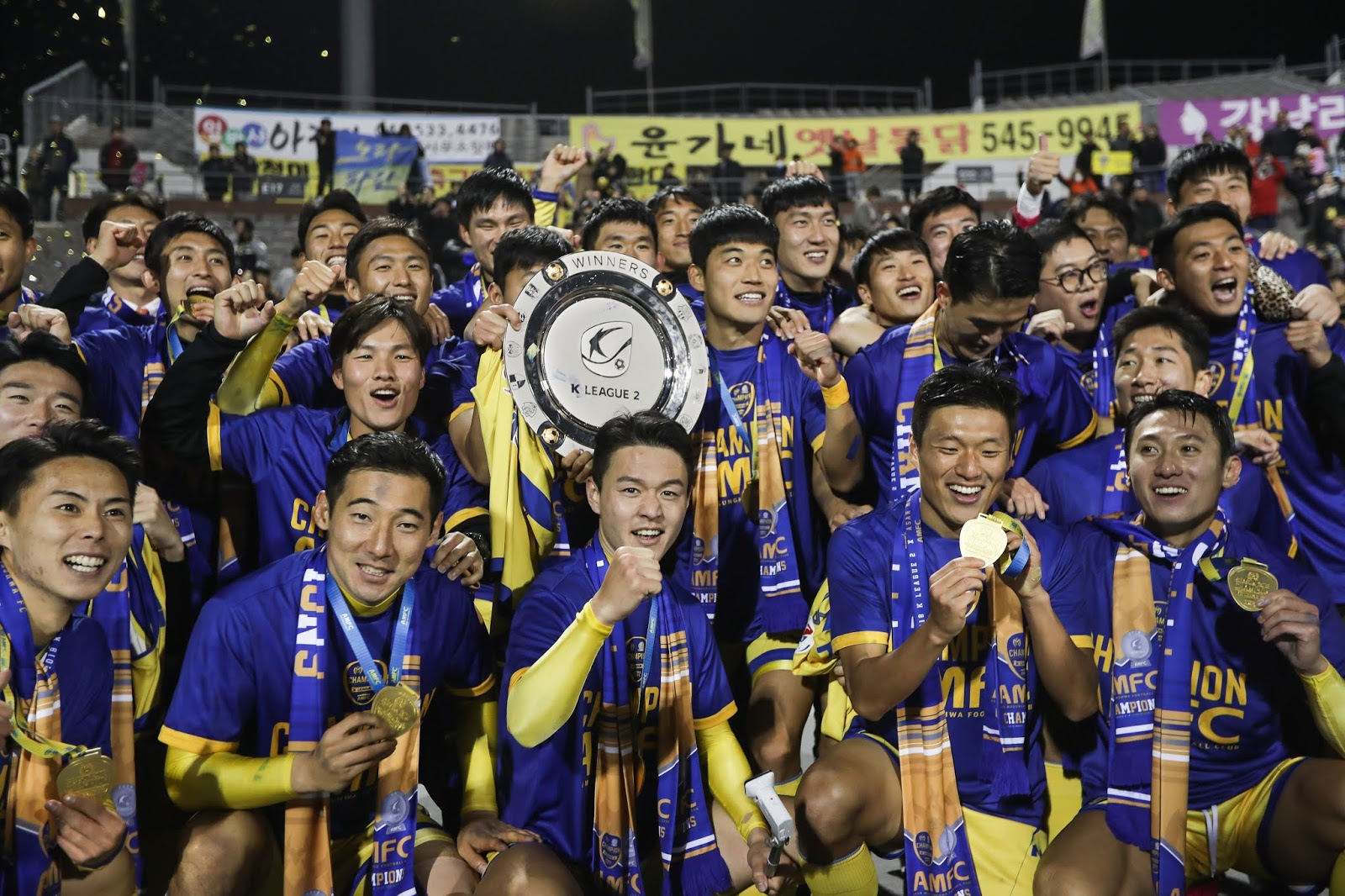 2019 Season Preview: Asan Mugunghwa K League 2