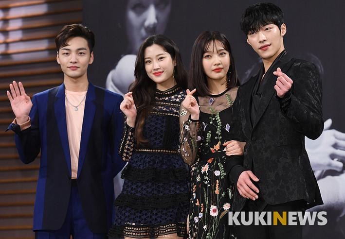 Sunshineemine: Woo Do Hwan  Joy  Moon Ka Young  Kim Min Jae
