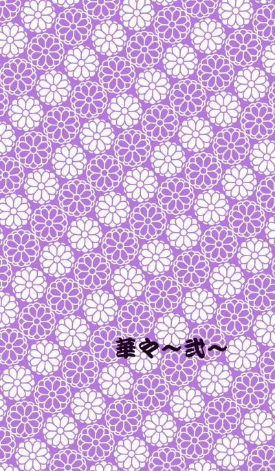 Flowers pattern2