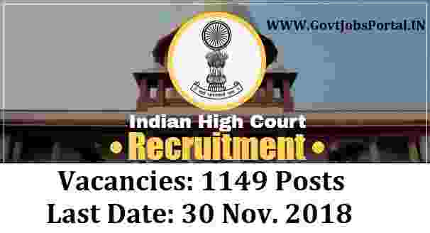 High Court Recruitment for 1149 Peon Posts 2018- 10th Pass