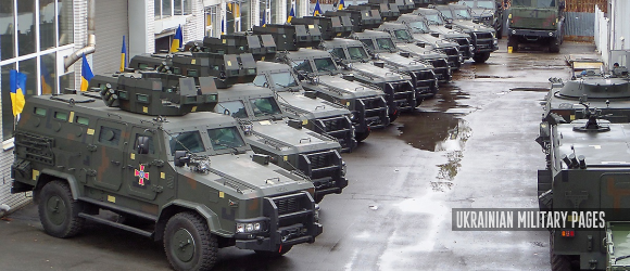 Ukrainian Military Pages