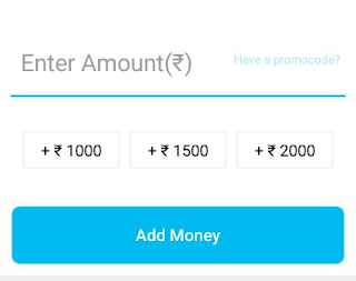 Paytm Me Paise Kaise Dale