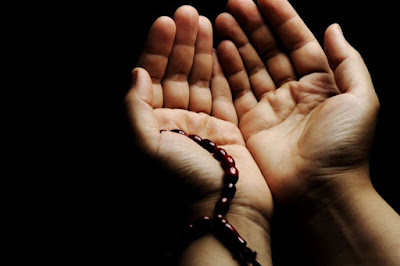 Doa yang paling sering dibaca rasulullah