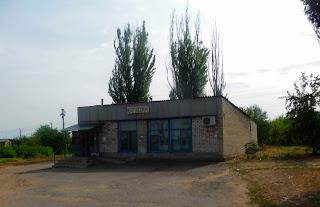 Плещіївка. Магазин