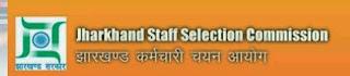 JSSC 2204 Forest Guard Recruitment,Nov-2014