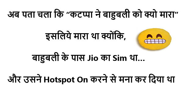 funny jokes on reliance jio
