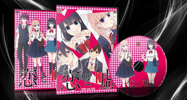 Koi to Uso | Cover DVD | MEGA |