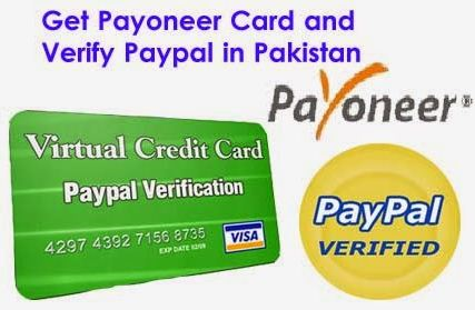 how to create payoneer account in Pakistan