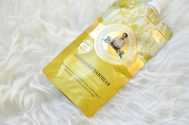 maseczki do twarzy bania agafii - dziegciowa, daurska, oczyszczająca, liftingująca, odświeżająca