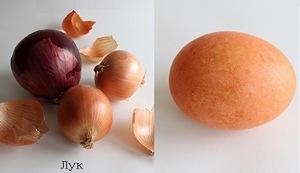 Мастер-классы и идеи по окраске яиц, Декупаж вареных яиц на крахмале, Значения символов, используемых при росписи пасхальных яиц, Кружевные пасхальные яйца, Мозаичные пасхальные яйца, Окрашивание яиц луковой шелухой, Окрашивание яиц натуральными красками, Окрашивание яиц с помощью пены для бритья, Разноцветные яйца со спиральными разводами, Секреты подготовки и окрашивания пасхальных яиц, Яйца «в крапинку», Яйца с растительным рисунком, как покрасить пасхальные яйца в домашних условиях, чем покрасить яйца на Пасху, пасхальные яйца фото, пасхальные яйца картинки, пасхпльные яйца крашенки, пасхальные яйца писанки, красивые пасхальные яйца своими руками, методи окрашивания пасхальных яиц, как покрасить яйца, когда красят яйца, чем красят яйца, пасхальные традиии, Секреты подготовки и окрашивания пасхальных яиц, Символика рисунков на пасхальных яйцах, яйца пасхальные, стол пасхальный, декор пасхальный, яйца, украшение яиц, декор яиц, Пасха, советы, мастер-класс, рекомендации, идеи пасхальные, http://eda.parafraz.space/, Окрашивание яиц натуральными красками