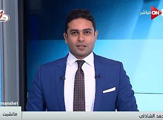 برنامج مانشيت حلقة الجمعة 6-10-2017 مع محمد الشاذلى و قراءة في أبرز عناوين الصحف المصرية والعربية والعالمية -الحلقة الكاملة