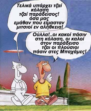 καυτά Ασιάτης/ισσα γραφείο πορνό