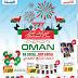 عروض مركز سلطان الجملة والتوفير عمان حتى 22 نوفمبر 2017