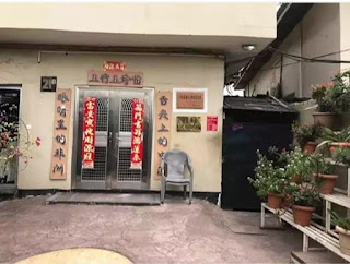 Chinese Restaurant In Lagos