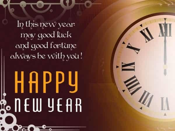 Heart Touching Happy New Year 2018 Quotes Images Download Wallpapers 2018