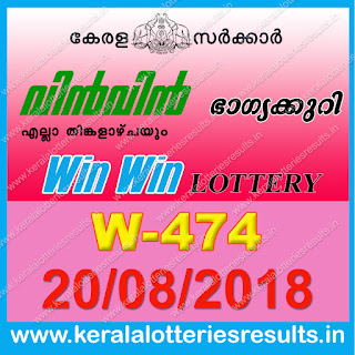 "KeralaLotteriesresults.in, ""kerala lottery result 20 8 2018 Win Win W 474"", kerala lottery result 20-08-2018, win win lottery results, kerala lottery result today win win, win win lottery result, kerala lottery result win win today, kerala lottery win win today result, win winkerala lottery result, win win lottery W 474 results 20-8-2018, win win lottery w-474, live win win lottery W-474, 20.8.2018, win win lottery, kerala lottery today result win win, win win lottery (W-474) 20/08/2018, today win win lottery result, win win lottery today result 20-8-2018, win win lottery results today 20 8 2018, kerala lottery result 20.08.2018 win-win lottery w 474, win win lottery, win win lottery today result, win win lottery result yesterday, winwin lottery w-474, win win lottery 20.8.2018 today kerala lottery result win win, kerala lottery results today win win, win win lottery today, today lottery result win win, win win lottery result today, kerala lottery result live, kerala lottery bumper result, kerala lottery result yesterday, kerala lottery result today, kerala online lottery results, kerala lottery draw, kerala lottery results, kerala state lottery today, kerala lottare, kerala lottery result, lottery today, kerala lottery today draw result, kerala lottery online purchase, kerala lottery online buy, buy kerala lottery online, kerala lottery tomorrow prediction lucky winning guessing number, kerala lottery, kl result,  yesterday lottery results, lotteries results, keralalotteries, kerala lottery, keralalotteryresult, kerala lottery result, kerala lottery result live, kerala lottery today, kerala lottery result today, kerala lottery"