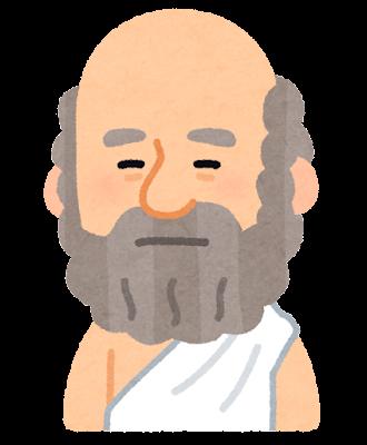エラトステネスの似顔絵イラスト