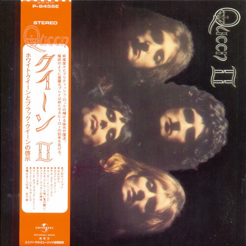 Queen II Japanese Edition