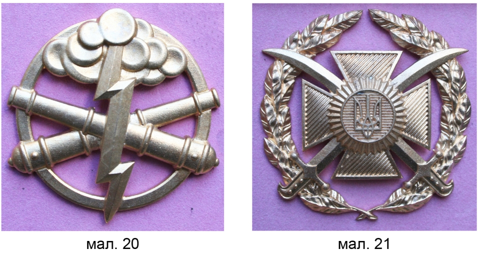 Нова беретна символіка Збройних Сил України: досягнення і прорахунки