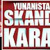 ΤΟΥΡΚΙΚΑ ΜΜΕ!!!! «ΑΠΟΦΑΣΗ ΣΚΑΝΔΑΛΟ ΘΑ ΤΟ ΠΛΗΡΩΣΟΥΝ ΠΟΛΥ ΑΚΡΙΒΑ»!!!!!! Άρχισε  ο «χορός»!! Όργιο ανθελληνικών σχολίων έχουν πλημμυρίσει τα τουρκικά ΜΜΕ