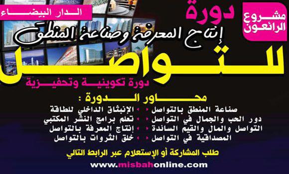 http://coachmisbah.blogspot.com/2017/10/2012.html