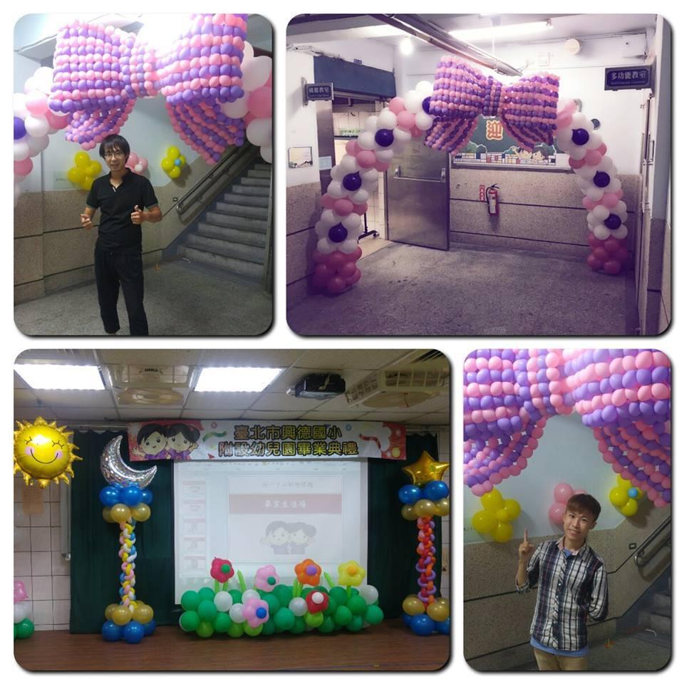 氣球畢業典禮佈置