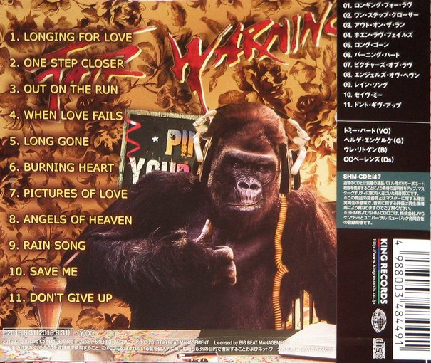 FAIR WARNING - Pimp Your Past [Japanese Edition SHM-CD] (2016) back