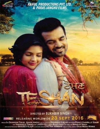 Teshan 2016 Full Punjabi Movie Free Download