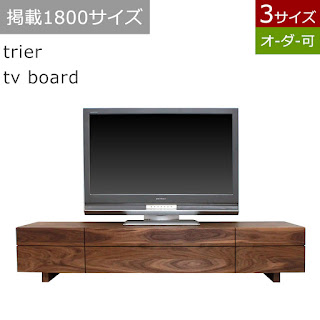 【TV4-N-123】トリール テレビボード