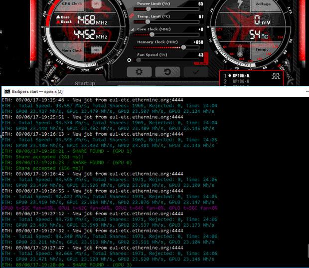 Хешрейт Inno3D 1060 6Gb