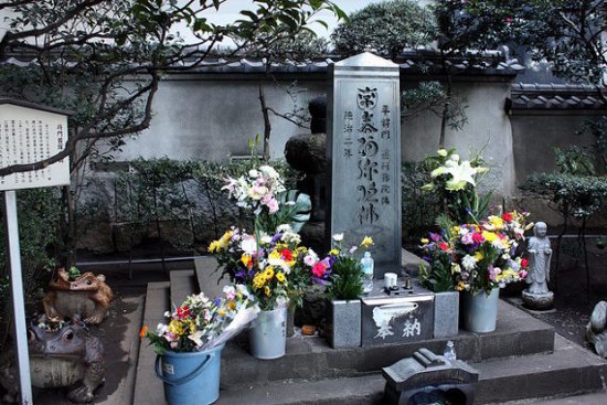 Monumen Masakado di Otemachi, Tokyo