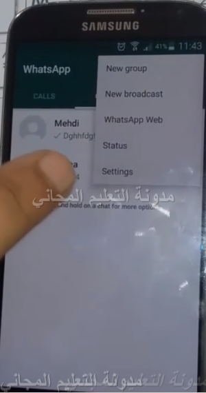 أخيرا تطبيق الواتس آب whatsapp للكمبيوتر متوفر للتحميل