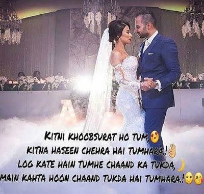 Best love shayari in hindi for lover for boyfriend