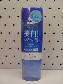 Loção Aqualabel White Up Lotion da Shiseido resenha