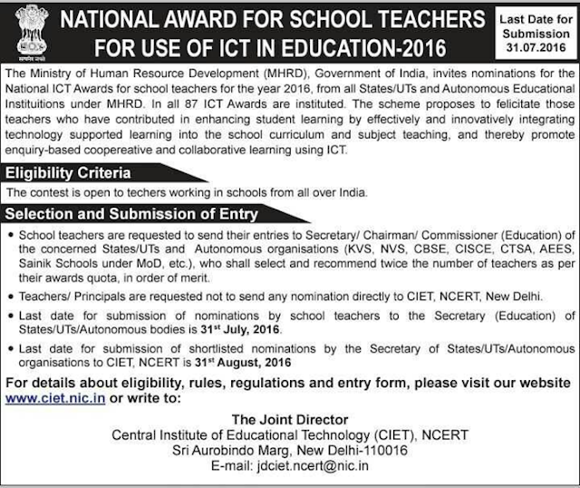 National ICT Award for school Teachers-2016