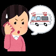救急車を呼ぶ人のイラスト(女性)