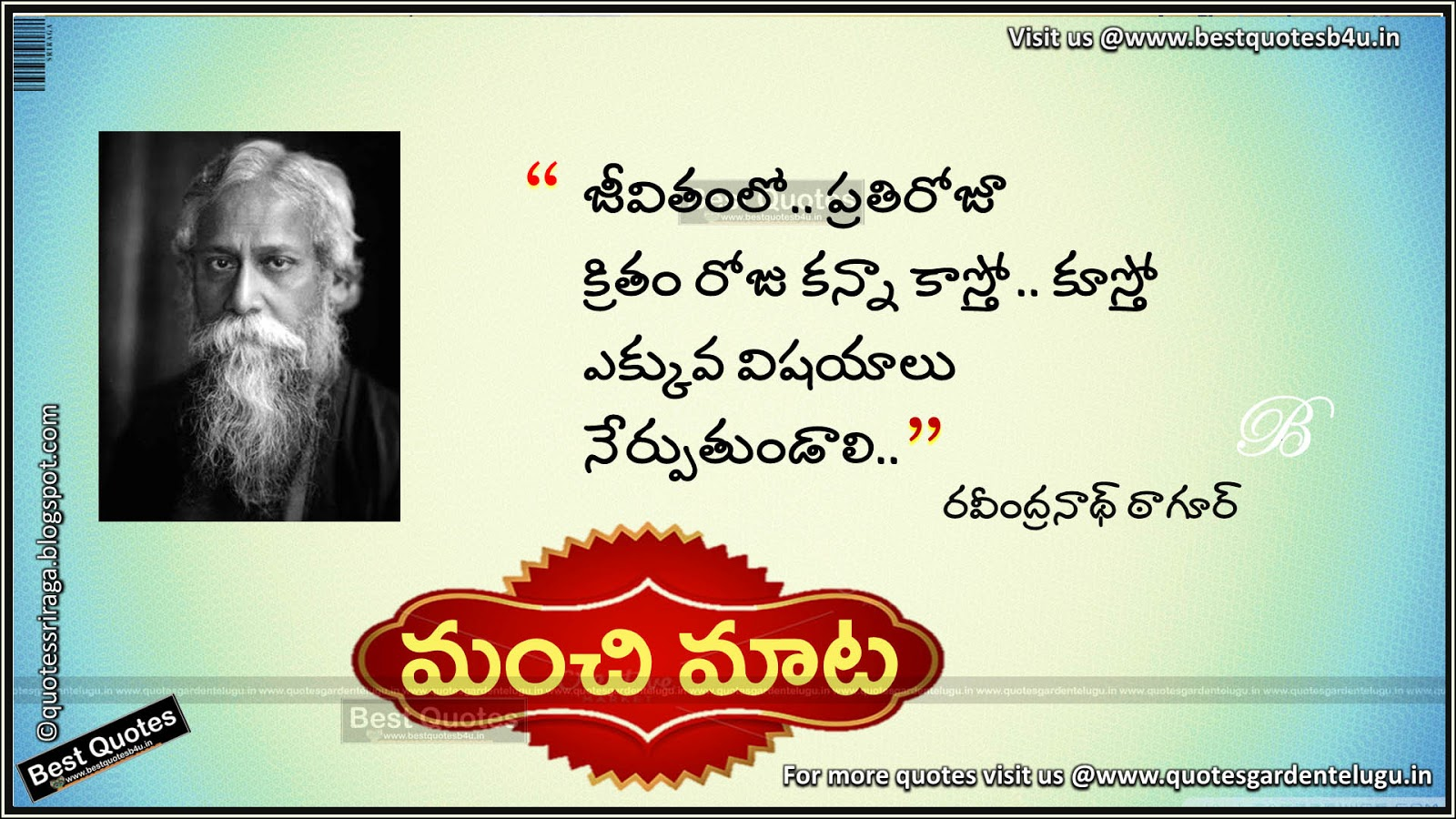 Pictures Of Rabindranath Tagore Gitanjali Quotes In Telugu Rock Cafe