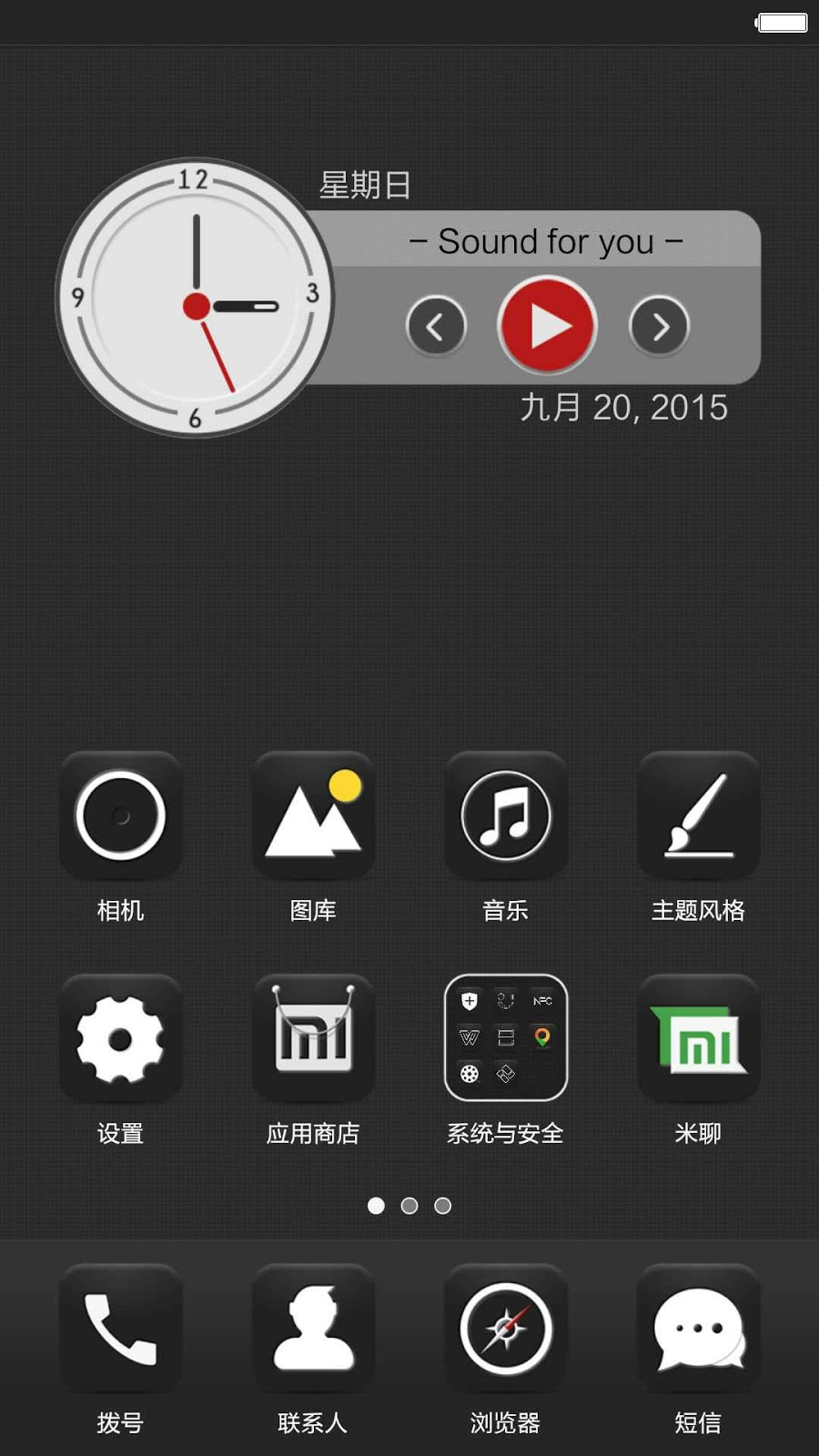 miui-3rd-party-theme