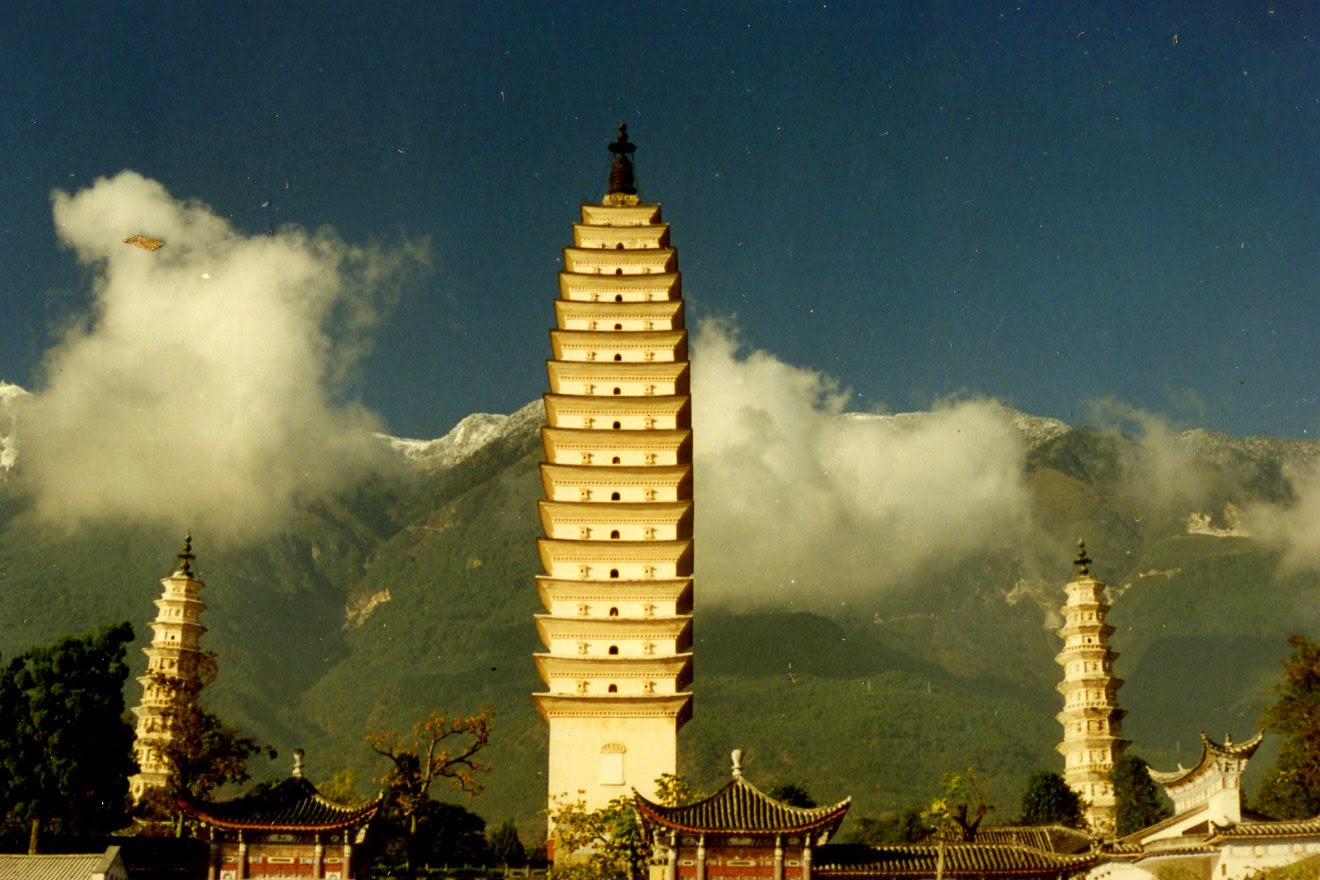 Three Pagodas Dali Yunnan, 9th Century