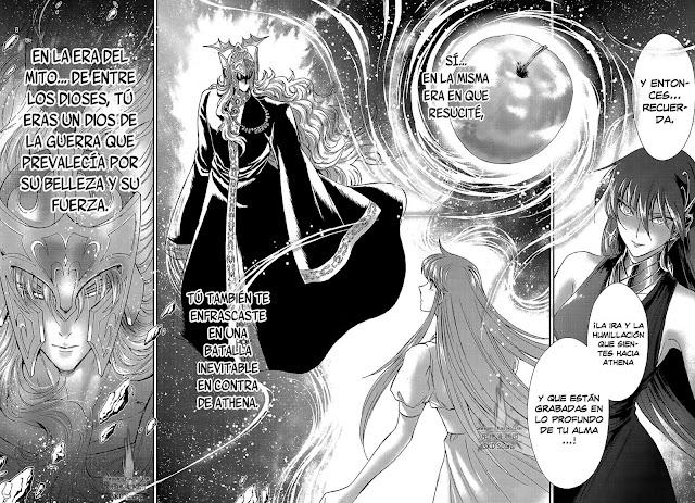 mangadoor020.jpg