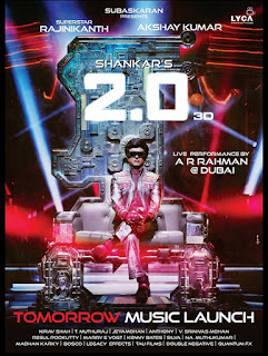 2.0 [Robot 2] First Look Poster 7