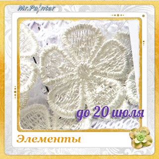 http://blog-mrpainter.blogspot.ru/2016/06/14.html