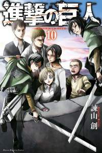 Komik Shingeki no Kyojin Chapter 83 Bahasa Indonesia