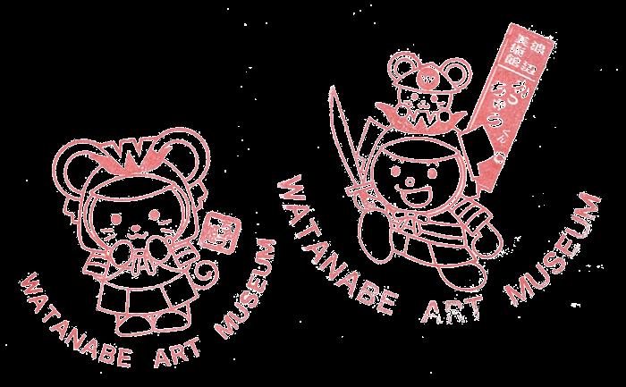 tampon musee watanabe mascotte kwaii