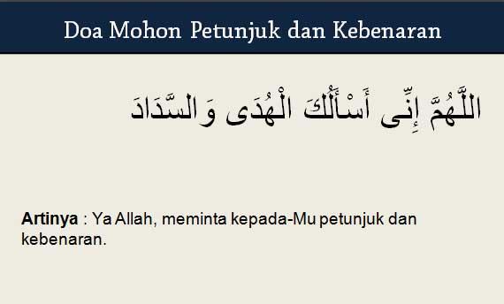 Doa Mohon Petunjuk dan Kebenaran