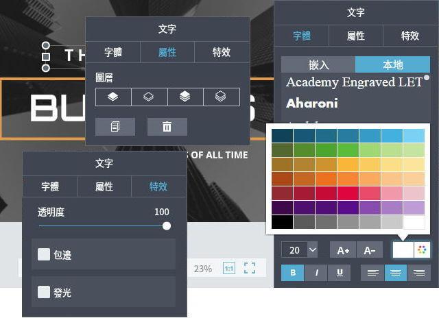 FotoJet 線上照片編輯器:設計圖片、製作拼圖、圖形設計創作工具_210