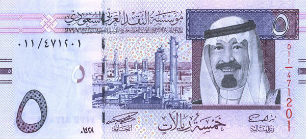 سعر الريال السعودي, الريال السعودي اليوم في السوق السوداء ,  سعرالريال السعودي في البنوك